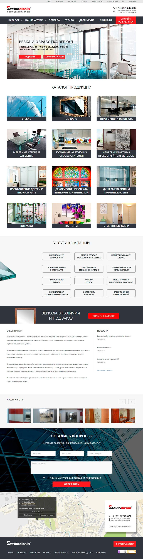 Стандартная оптимизация сайта качественные ссылки на сайт Солнцевский проспект